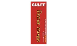 Picture of Gulff Grand Daddy, Silver Glitter